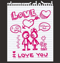 valentine love you vector image