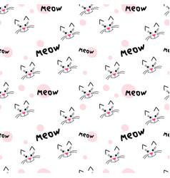 Cute kitty muzzle pattern seamless pattern on vector