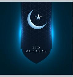 Shiny blue eid mubarak festival greeting vector