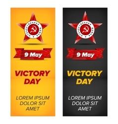 May 9 victory day vector image