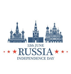 Independence Day Russia vector image vector image