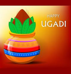 happy ugadi greeting card with beautiful vector image