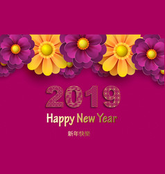 Happy new year2019 chinese new year greeting card vector