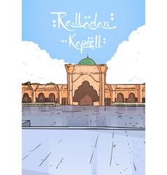 Nabawi mosque building muslim religion ramadan vector