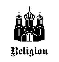 Religious temple or church icon vector image