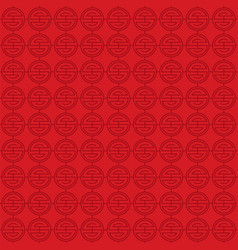 Seamless circle chinese abstract background vector