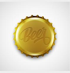 Beer bottle cap vector image vector image