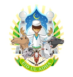 Eid Al Adha Festival Of Sacrifice Islam Religious vector image