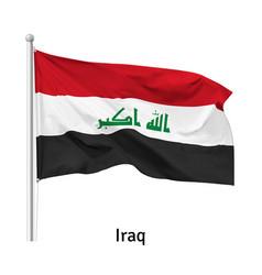 Flag republic iraq vector