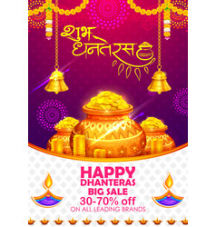 Gold coin in pot for dhanteras celebration on vector