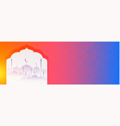 Islamic banner with mosque and text space vector