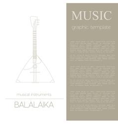 Musical instruments graphic template Balalaika vector