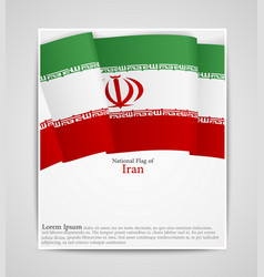 national flag brochure of iran vector image