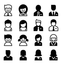 user avatar man woman businessman icon set vector image vector image