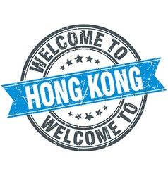 Welcome to Hong Kong blue round vintage stamp vector