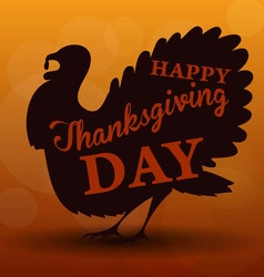 happy thanksgiving8 vector image vector image