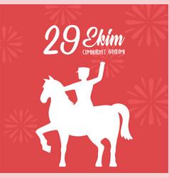 29 ekim cumhuriyet bayrami kutlu olsun turkey vector image