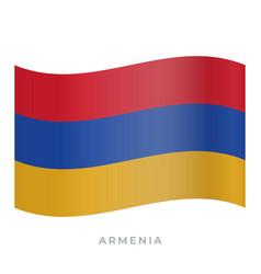 Armenia waving flag icon vector