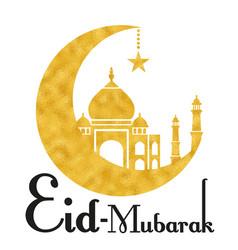 Eid mubarak design with a golden mosque vector