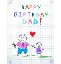 happy birthday dad kids hand drawn vector image