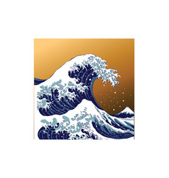 Japanese wave vector