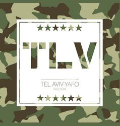 Tel aviv-yafo israel camouflage typography vector
