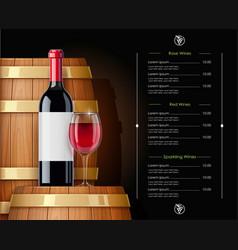 wooden barrel with wine vector image