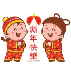 Cartoon chinese kid vector