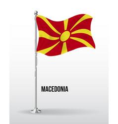 High detailed flag macedonia vector