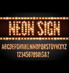 retro light letters vector image