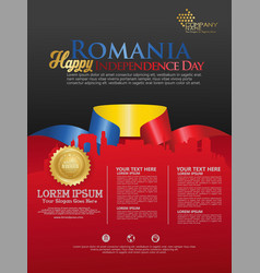 celebrating romania independence day abstract vector image