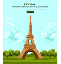 tour eiffel paris card beautiful summer vector image