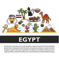 egypt promotional banner with famous architectural vector image