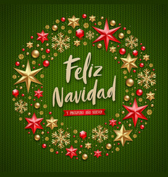 Feliz navidad - christmas greetings in spanish vector