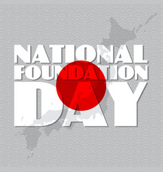 national foundation day o vector image