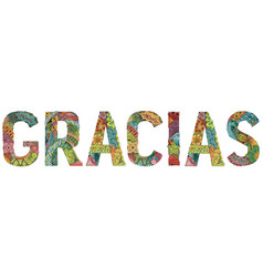 word gracias thank you in spanish vector image