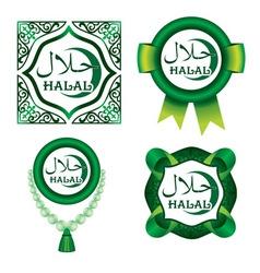 Set of Halal signs vector image