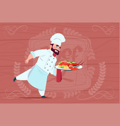 chef cook holding tray with lobster smiling vector image
