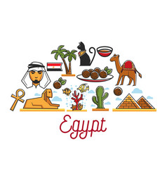 egypt traditional national symbols and famous vector image