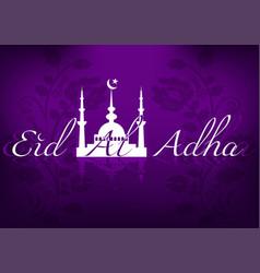 Card for greeting with islamic feast eid al-adha vector