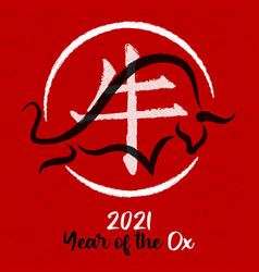 chinese new year ox 2021 red ink animal art card vector image