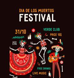 dia de los muertos festival poster flat vector image
