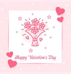 flower bouquet valentine card love text vector image