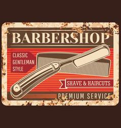 barber shop metal plate rusty barbershop retro vector image
