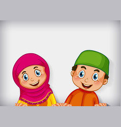 happy muslim couple on colour gradient background vector image