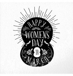 Happy Women day vintage vector image