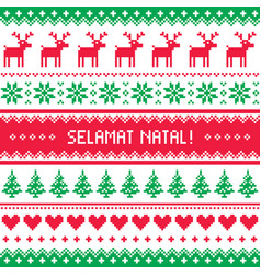 Selamat natal - merry christmas in inonesian greet vector
