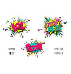 set comic text speech bubble lol boom vector image