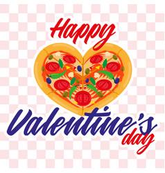 happy valentines day logo vector image
