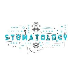 Medicine concept stomatology vector image